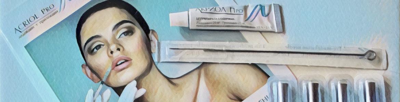 Препараты для местной анестезии кожи